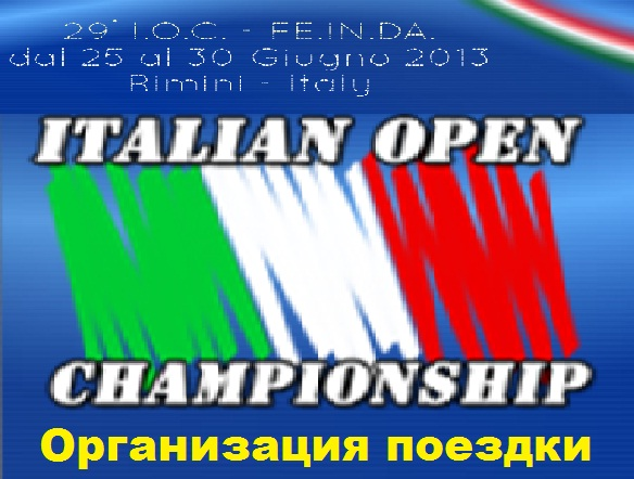    XXIX Italian Open