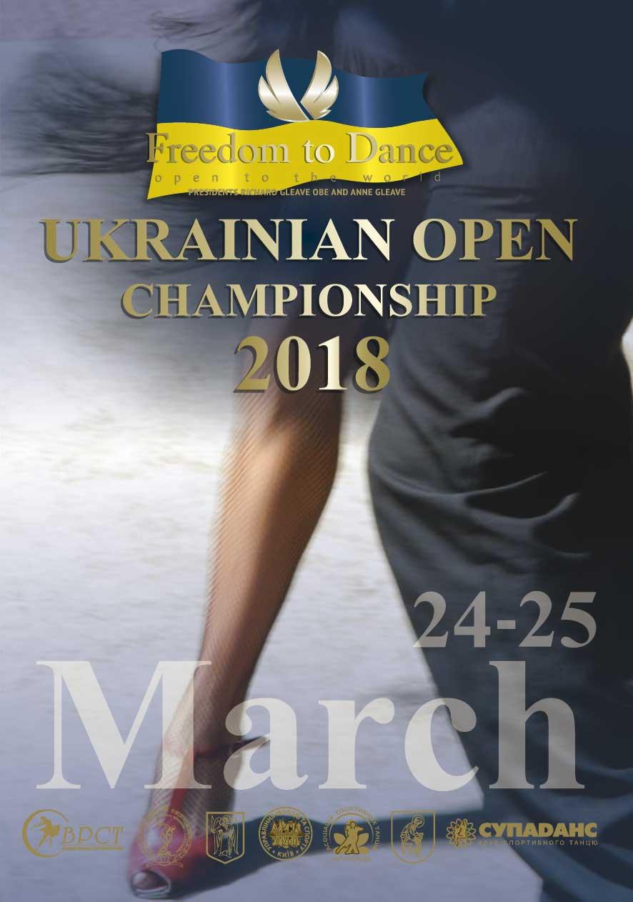 «Ukrainian Open Championship 2018»