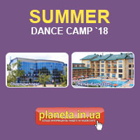 Sammer Dance Camp