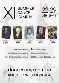 Sammer Dance Camp 2019