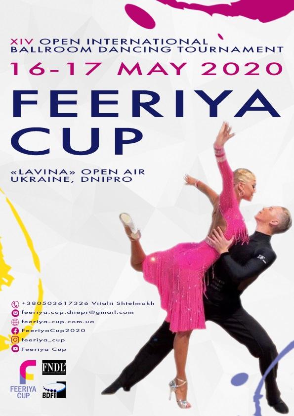 «Feeriya Cup»