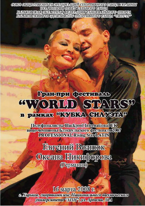 -  WORLD STARS
