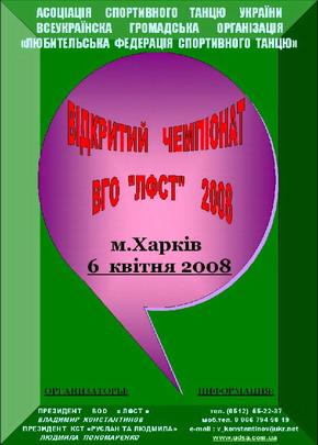 ²������� ���ϲ���� ��� ����һ 2008