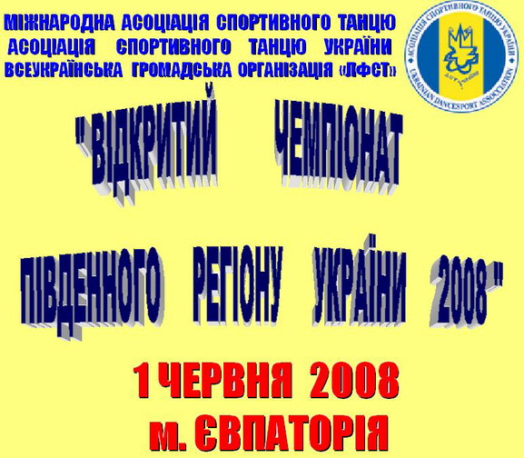      - 2008