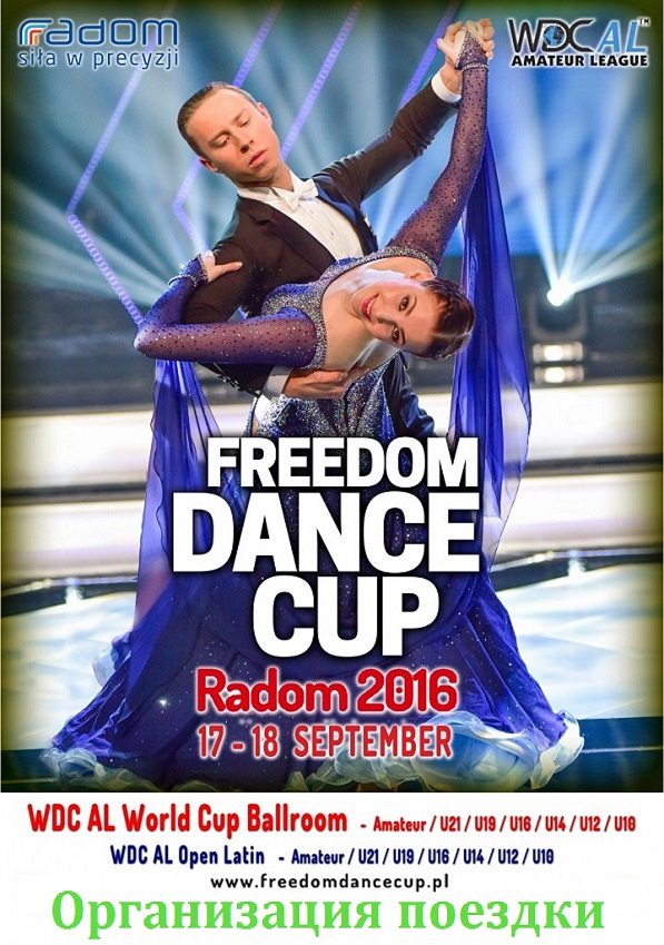 �FREEDOM DANCE CUP�