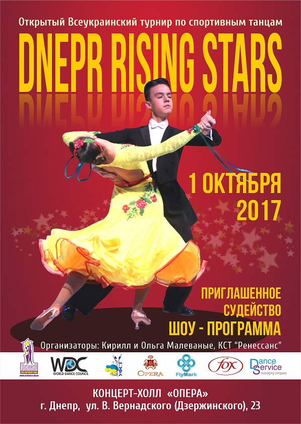 «Dnepr Rising Star»
